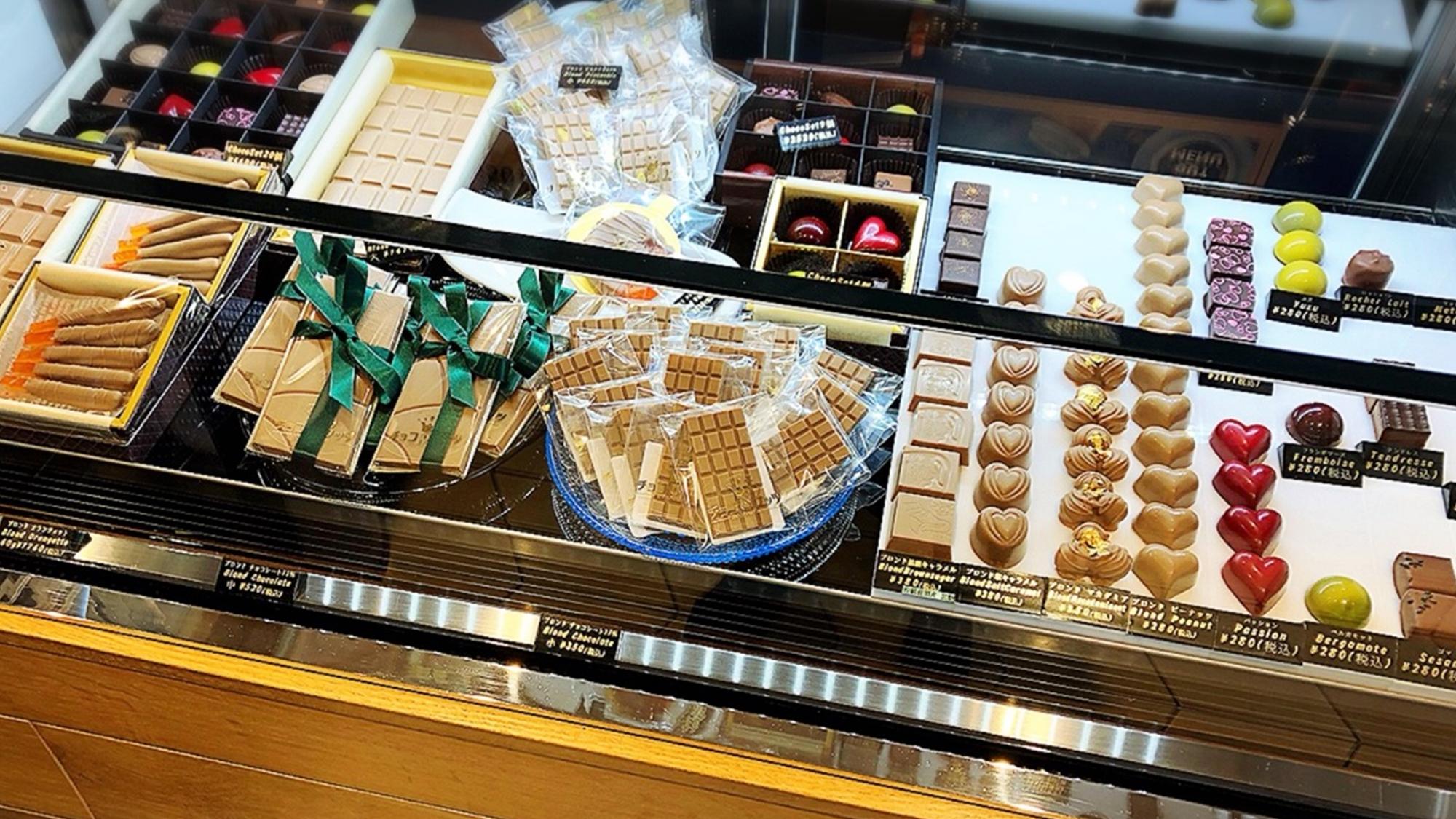 チョコ&ナッツ 銀座店